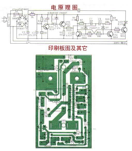 详细《电原理图及印刷电路板》