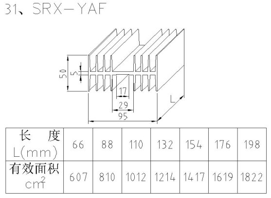 电路 电路图 电子 原理图 557_408