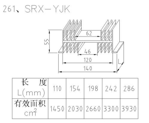 电路 电路图 电子 工程图 平面图 原理图 499_412