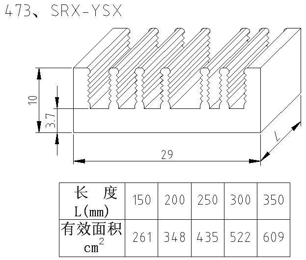 ysz250电风扇接线图